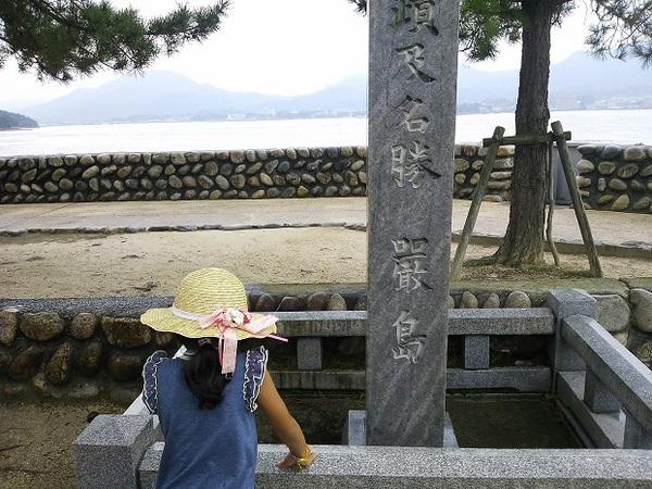 hiroshima (101).JPG