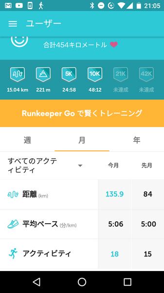 Screenshot_20190331-210507.png